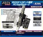SD-PE9901-2SL