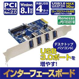 OWL-PCIEXU3E4L