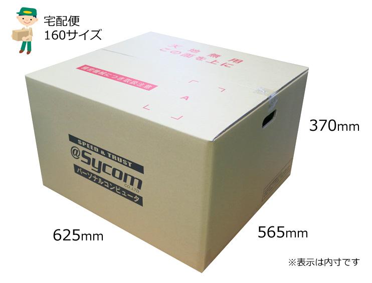 PC BOX A